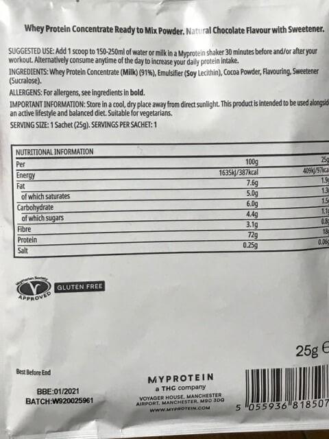 マイプロテインナチュラルチョコレート味成分表