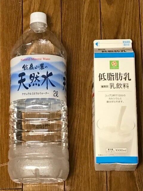 マイプロテイン抹茶味用水、低脂肪乳
