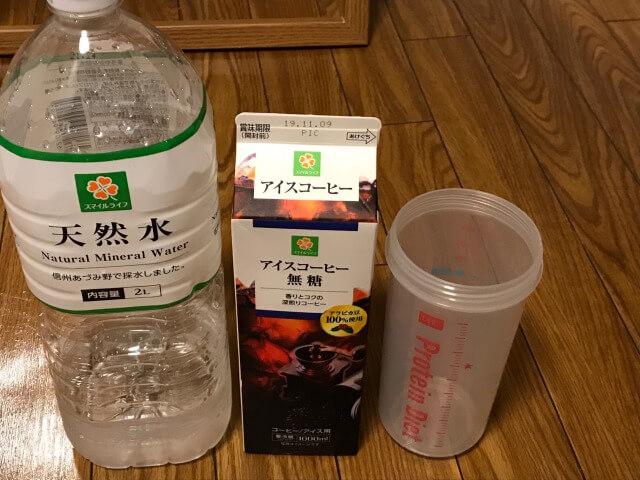 マイプロテインラテ味水とコーヒーで割ってみる