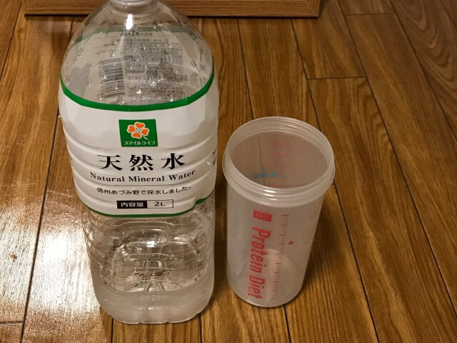 マイプロテインラテ味水で割ってみる