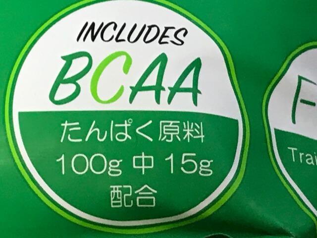 FIXITのプロテインにはBCAAも含まれている