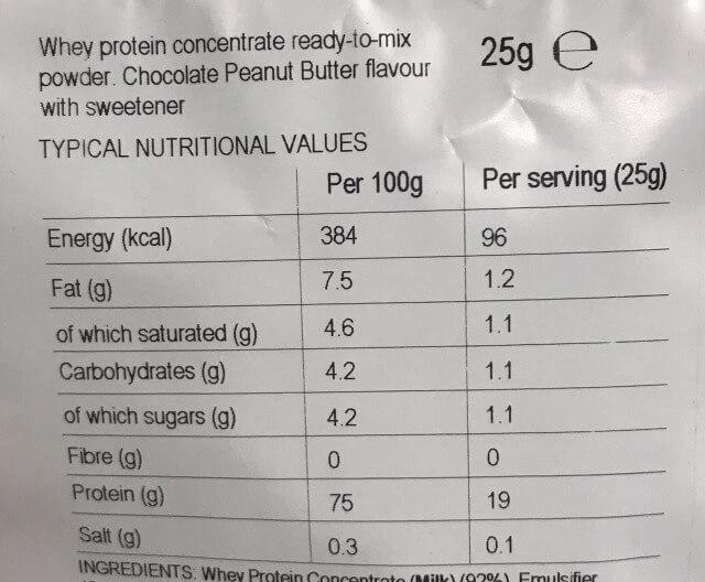 マイプロテインチョコレートピーナッツバター成分表