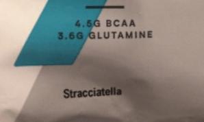 マイプロテインストラッチャテッラBCAAグルタミン